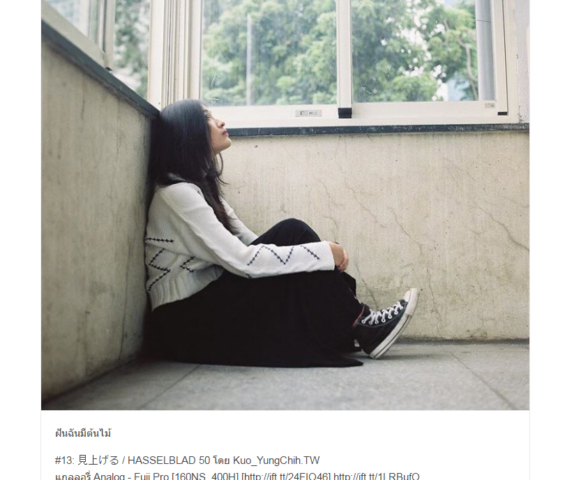 klongfilmphotos.tumblr.com/